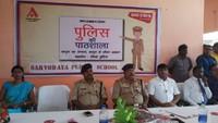 आजमगढ़ के सर्वोदय पब्लिक स्कूल में आयोजित पुलिस की पाठशाला में मौजूद पुलिस अधिकारीl