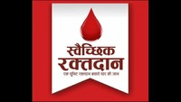 Blood Donation hits a milestone at Kanpur