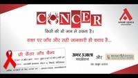 कानपुर में निःशुल्क कैंसर जांच शिविर का आयोजन।