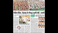 भदोही के ज्ञानपुर स्थित सेंट थॉमस स्कूल में आयोजित पुलिस की पाठशाला की प्रकाशित खबर।