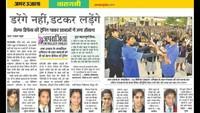 वाराणसी के वसंत कन्या इंटर कॉलेज में आयोजित सेल्फ डिफेंस ट्रेनिंग की प्रकाशित खबर