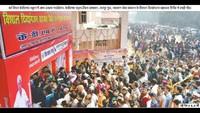 कानपुर में विशाल दिव्यांग सहायता शिविर