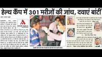 मुरादनगर के रावली कला गांव में 301 लोगों का निःशुल्क स्वास्थ्य परीक्षण