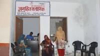 जनहित क्लीनिक में गरीबों को मिल रहा मुफ्त इलाज
