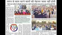 जौनपुर के मोहम्मद हसन इंटर कालेज में आयोजित पुलिस की पाठशाला की प्रकाशित खबर