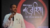 चंडीगढ़ पीजीआई के भार्गव ऑडिटोरियम में आयोजित 'नज़रिया- जो जीवन बदल दे' कार्यक्रम को संबोधित करते पंजाब के पीडब्ल्यूडी और शिक्षा मंत्री विजय इंदर सिंगला