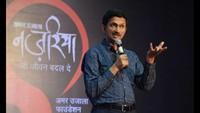 चंडीगढ़ पीजीआई के भार्गव ऑडिटोरियम में आयोजित 'नज़रिया- जो जीवन बदल दे' कार्यक्रम में अपने अनुभव साझा करते विवेक अत्रे