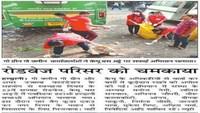 हल्द्वानी केमू बस अड्डे पर आयोजित स्वच्छता अभियान की प्रकाशित खबर।
