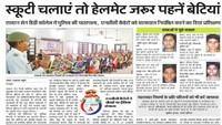 कानपुर में एनसीसी कैडेटों को यातायात नियंत्रित करने का दिया प्रशिक्षण