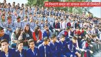 ड्रग्स के खिलाफ सडकों पर उतरे हल्द्वानी के पब्लिक स्कूलों के हजारों बच्चे