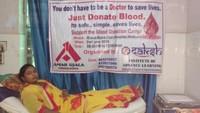 मथुरा जिला अस्पताल में 19 लोगों ने किया महादान