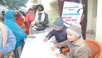 चंपावत के बेलबंदगोठ गांव में निःशुल्क स्वास्थ्य परीक्षण शिविर का आयोजन।
