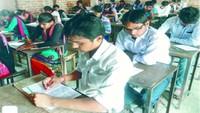 अतुल माहेश्वरी छात्रवृत्ति- 2014 केदूसरे चरण की परीक्षा में 17 हजार से अधिक छात्रों ने दी परीक्षा