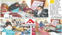 अलीगढ़ - सासनी सीएचसी पर मरीजों का मेला