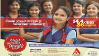 अतुल माहेश्वरी छात्रवृत्ति परीक्षा- 2016 का परिणाम घोषित