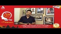 Manoj Muntashir- Nazariya Jo Jeevan Badal De- Delhi Chapter (India Islamic Cultural Centre)