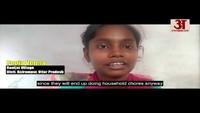 स्मार्ट बेटियां | एकजुट परिवार से हार गये गांव-समाज के ताने और दबाव