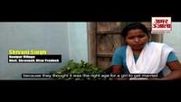 बड़े परिवार से भी जीती अकेली शिवानी की जिद, जारी है पढ़ाई | बड़े बदलाव की छोटी कहानियां