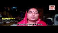 स्मार्ट बेटियां | 16 की उम्र में ब्याही बहू अब जगाती है पूरा गांव