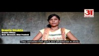 स्मार्ट बेटियां | प्रधानमंत्री भले न बन पाए पर अब आज़ाद है उर्मिला