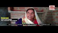स्मार्ट बेटियां |  बड़ी को बचपन में ब्याहना पड़ा पर छोटी को बचाएगी रामरानी