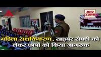 शामली के सिल्वर बेल्स स्कूल में हुई 'पुलिस की पाठशाला'