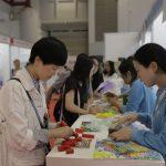Expo Pertama di Indonesia Mengenai Tren Produk Bayi dan Anak Terkini