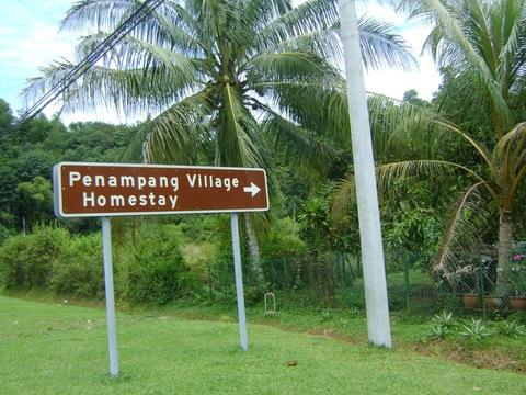 Penampang village homestay main