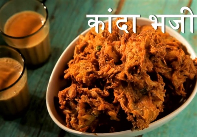 Kanda bhaji recipe in marathi onion pakoda recipe ifn india food network india ifn marathirecipessnackslight bitesmonsoon specials forumfinder Choice Image