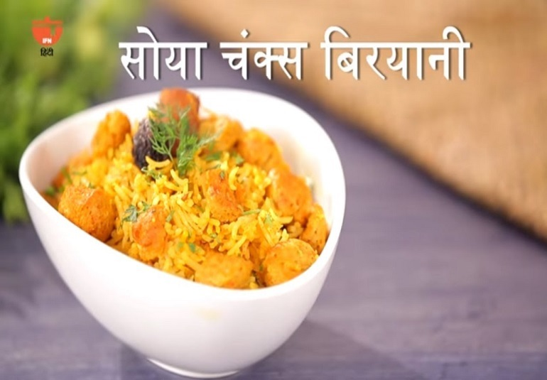 Malpua recipe in hindi delicious holi delicacy ifn ifn soyabean biryani recipe forumfinder Image collections