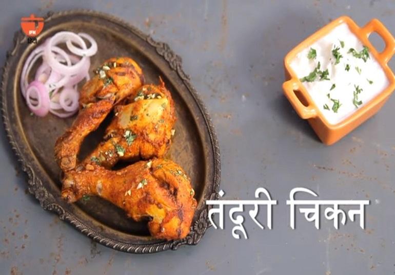 How To Make Tandoori Chicken Ifn Ifn