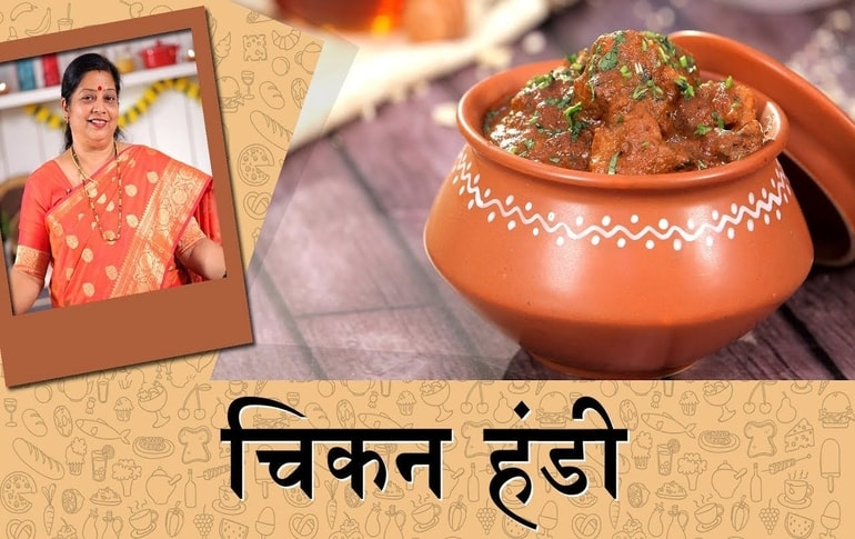 Chicken Handi Recipe By Archana Arte Ifn Ifn