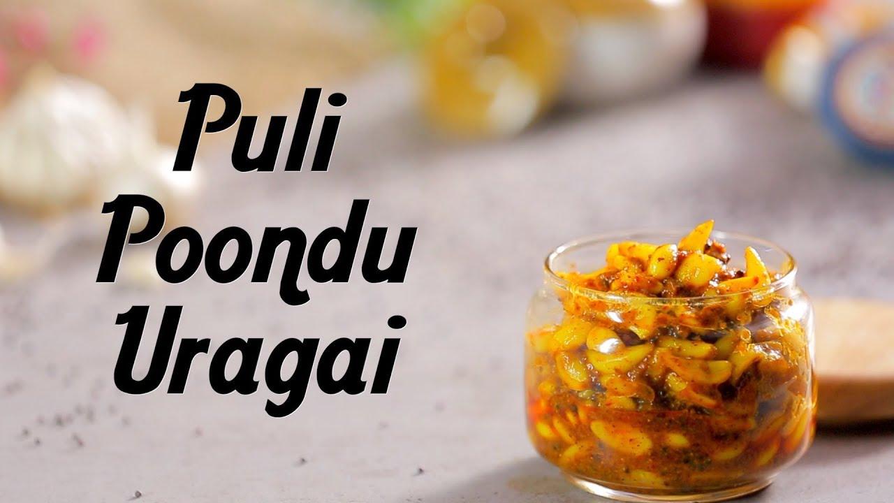 Kerala Style Mango Curry: Raw Mango Curry with Coconut Milk