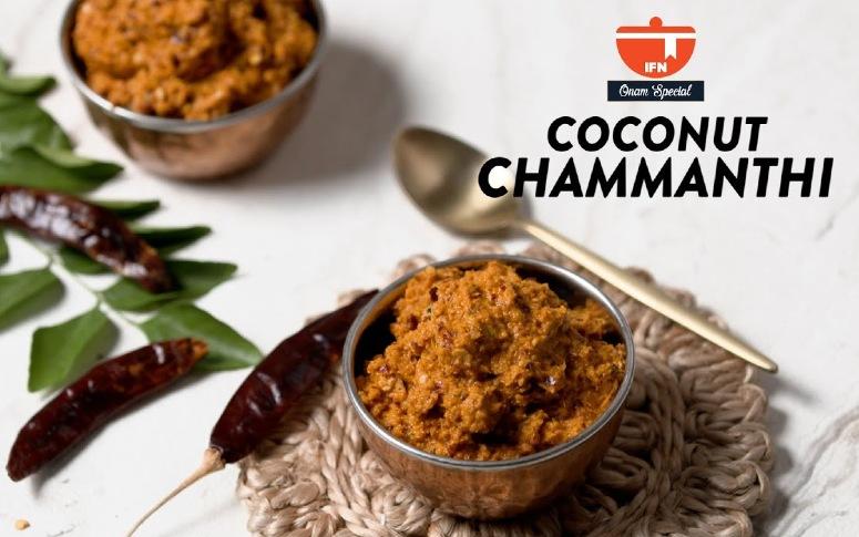 chammanthi-recipe