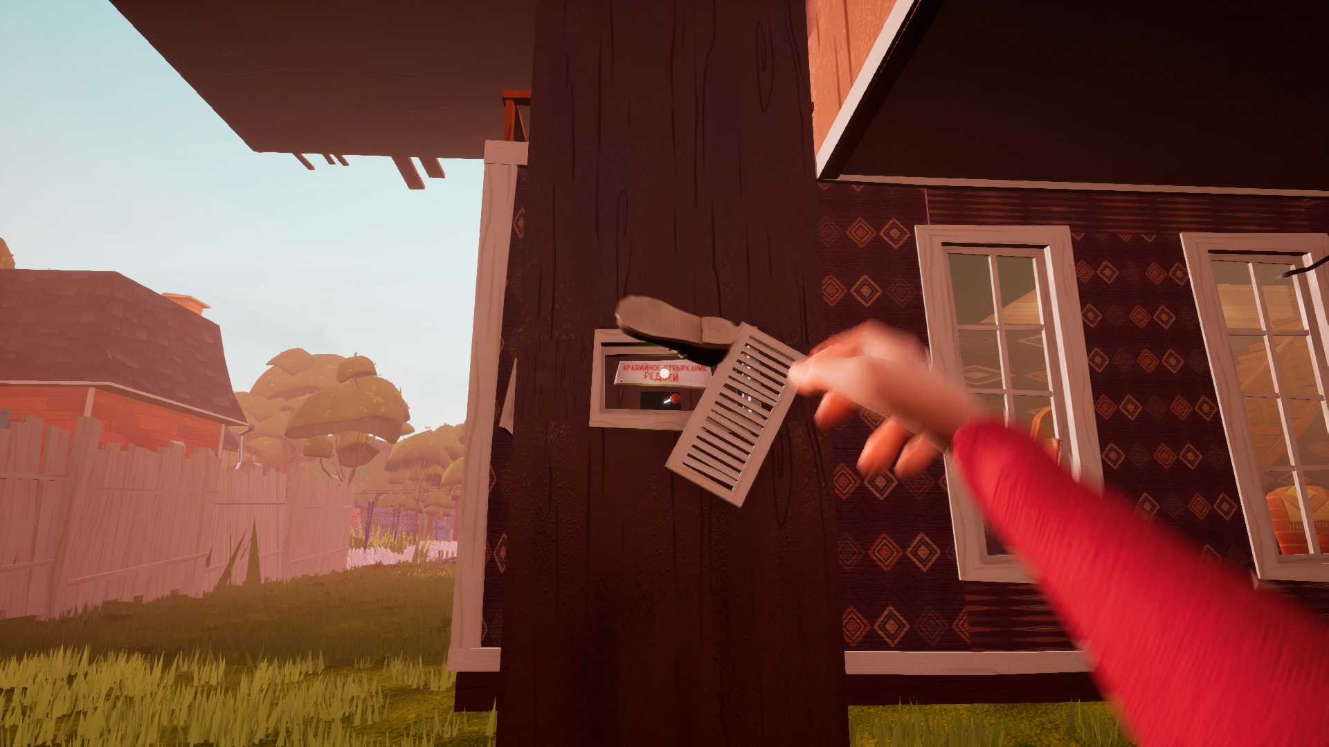 The hello neighbor house - Run Back To The Front Of Your House And Pick Up The Shoe Lying In The Pile Of Random Objects Head To The Back Of Your Neighbor S House Until You Find A Big