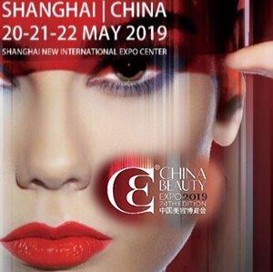 Industry Events - CHINA BEAUTY EXPO