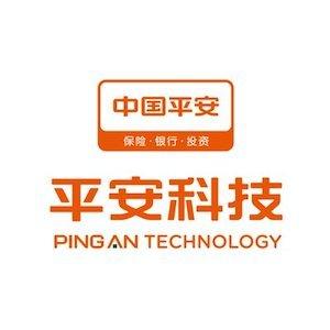 Bd544fd5 d748 4931 80d7 dc302f8140d1 ping an technology logo