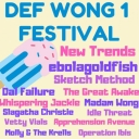 Def Wong 1 Event Thumbnail Image