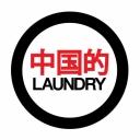 LNDRY ft Klangkuenster Event Thumbnail Image