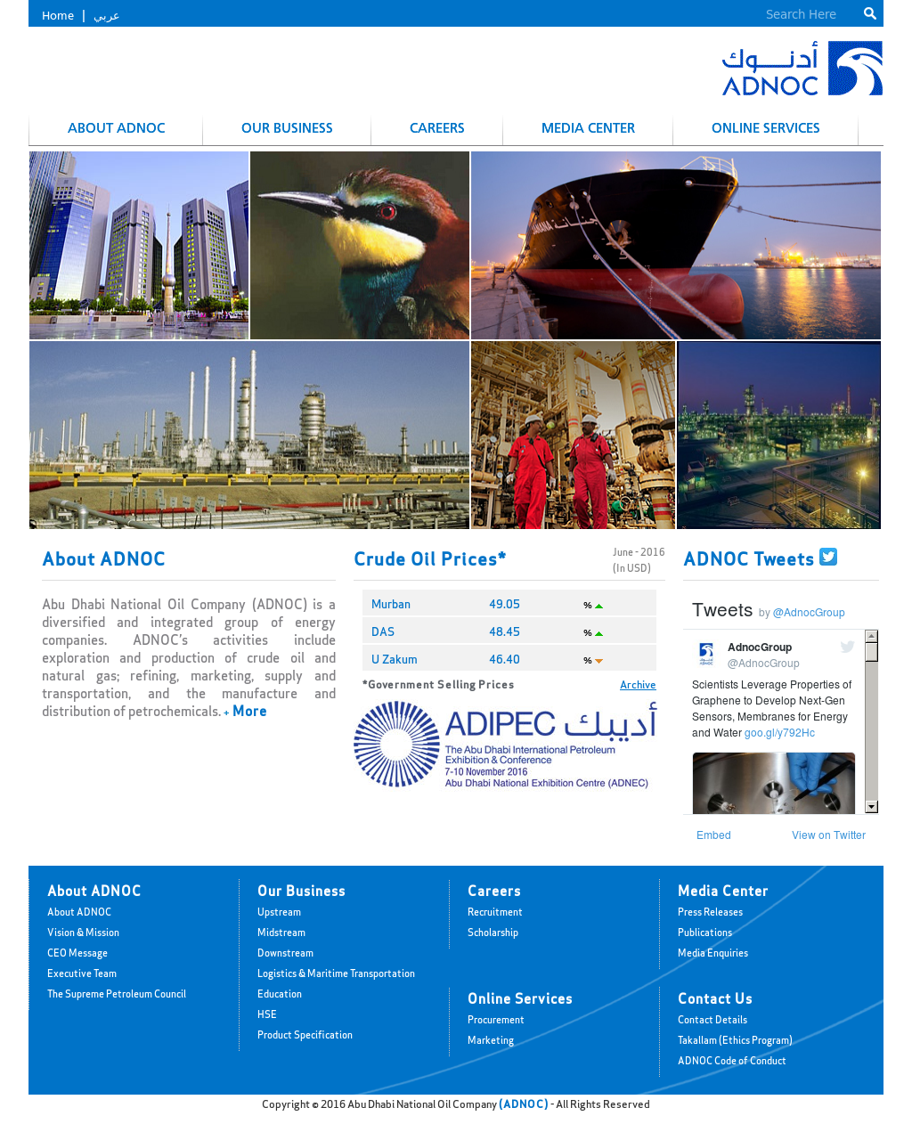 ADNOC Competitors, Revenue and Employees - Owler Company Profile
