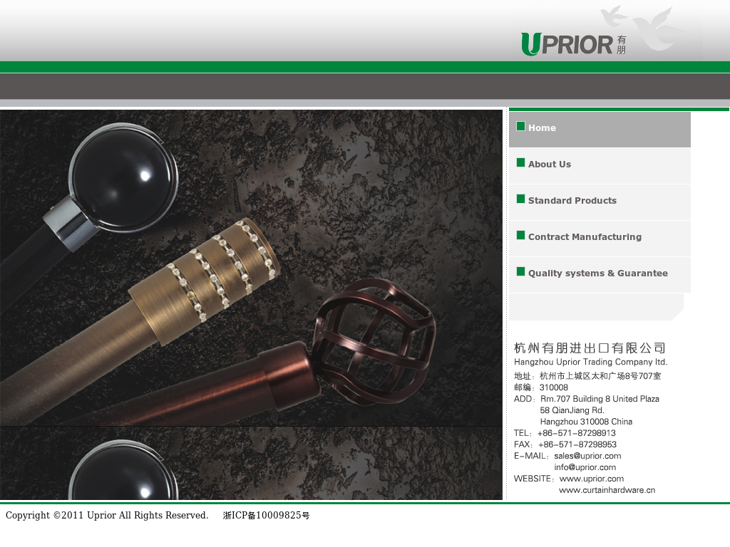 Hangzhou Uprior Import And Export Competitors, Revenue and Employees