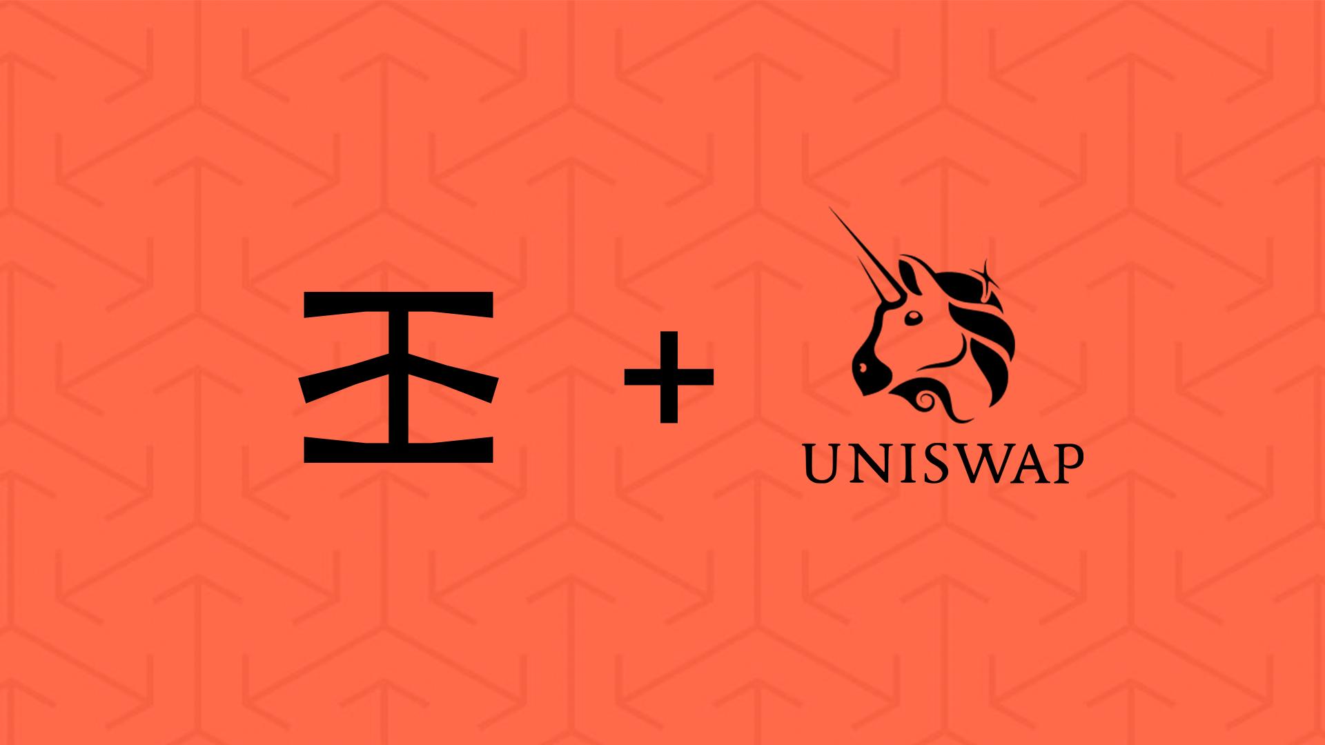 Customer Story: How Infura Helps Uniswap Meet Their Interface's Data Demands