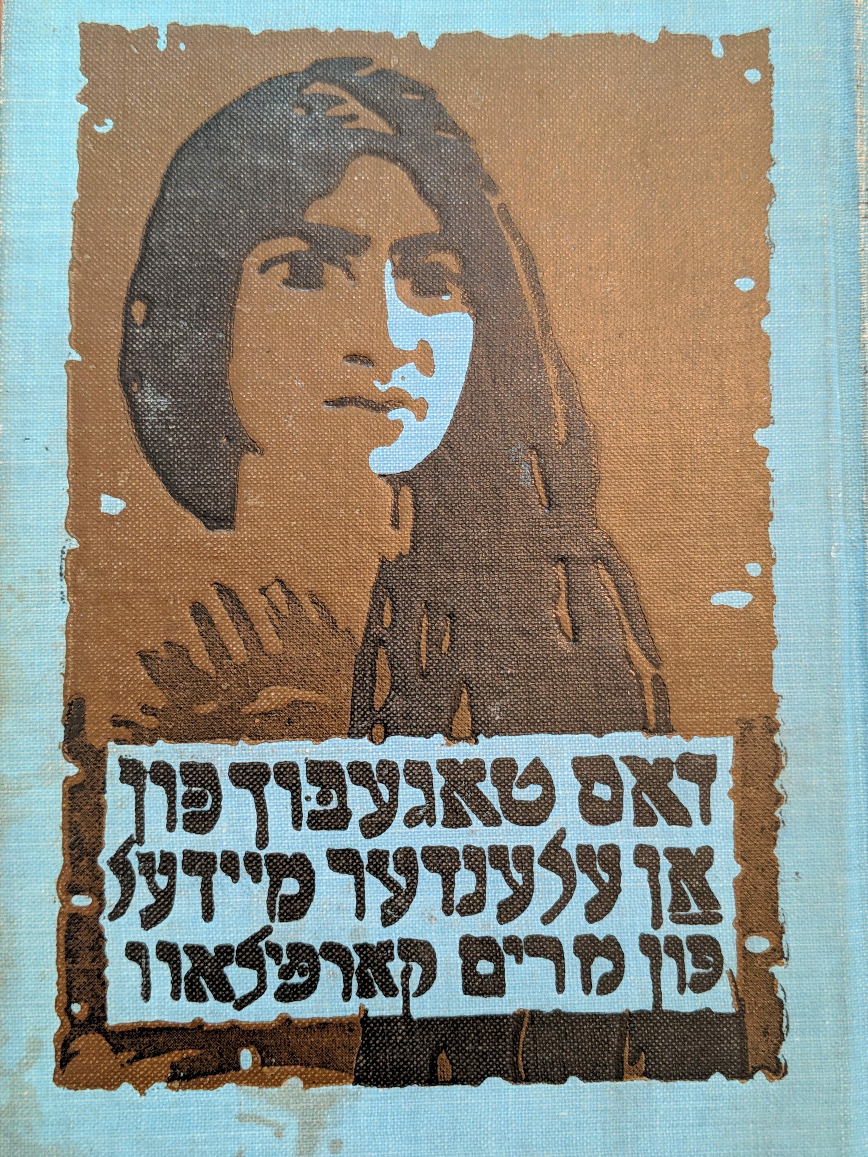 "<p>Miriam Karpilove, <em>Tage-bukh fun a&nbsp;elende meydel, oder der kampf gegen fraye liebe</em><br> (S. Kantrowitz, <span class=""numbers"">1918</span>).</p>"