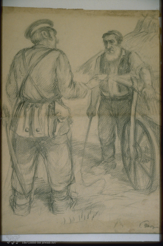 """<table class=""""table""""><tbody><tr><td>Inger, Tevye the milkman and uriadnik (the village policeman). Illustration for <span class=""""push-double""""></span><span class=""""pull-double"""">""""</span>Tevye the Milkman"""" by Sholem-Aleikhem, From the collection of the <a href=""""https://www.nli.org.il/en/images/NNL03_CJA700428115/NLI_CJA"""">National Library of Israel</a>, courtesy of Mirjam&nbsp;Rajner.</td></tr></tbody></table>"""