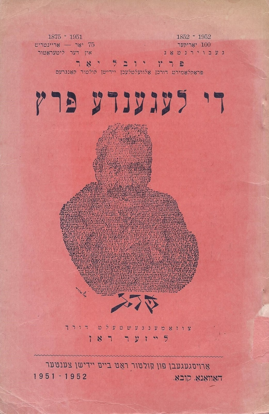 <p>Peretz on the cover of a Cuban publication of his work&nbsp;(1951-1952).</p>