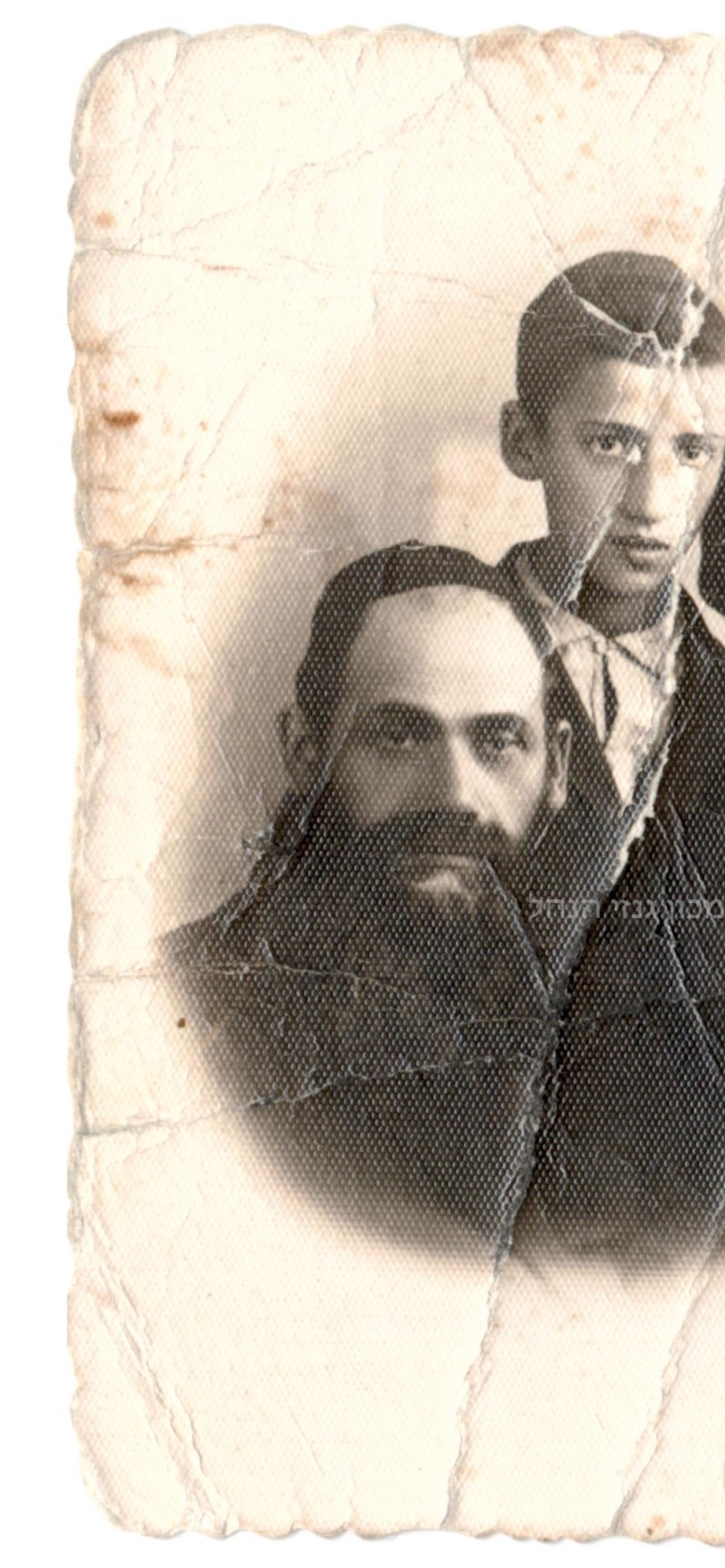<p>Part of a&nbsp;fam­i­ly por­trait: Brayter and his son. Cour­tesy of Ginzei HaNachal&nbsp;Institute.</p>