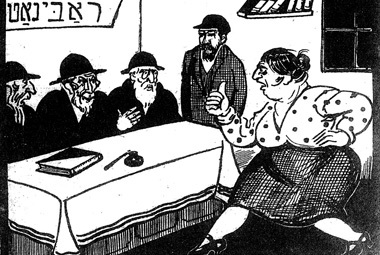 "<p>A cartoon laden with gender stereotypes highlights the comic, popular entertainment aspects of reporting about the Warsaw divorce court. ""A makeh,"" from <em>Der blofer</em>, Oct. 1929 via <a href=""http://www.tabletmag.com/jewish-life-and-religion/25978/divorce-court"">Tablet&nbsp;Magazine</a></p>"