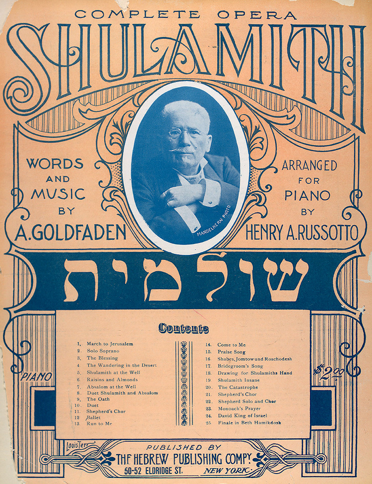 <p>Avrom Goldfaden, <cite><em>Shulames.</em> </cite>New York: Hebrew Publishing Company, 1911. In: Robert and Molly Freedman Jewish Music Archive, University of&nbsp;Pennsylvania.</p>