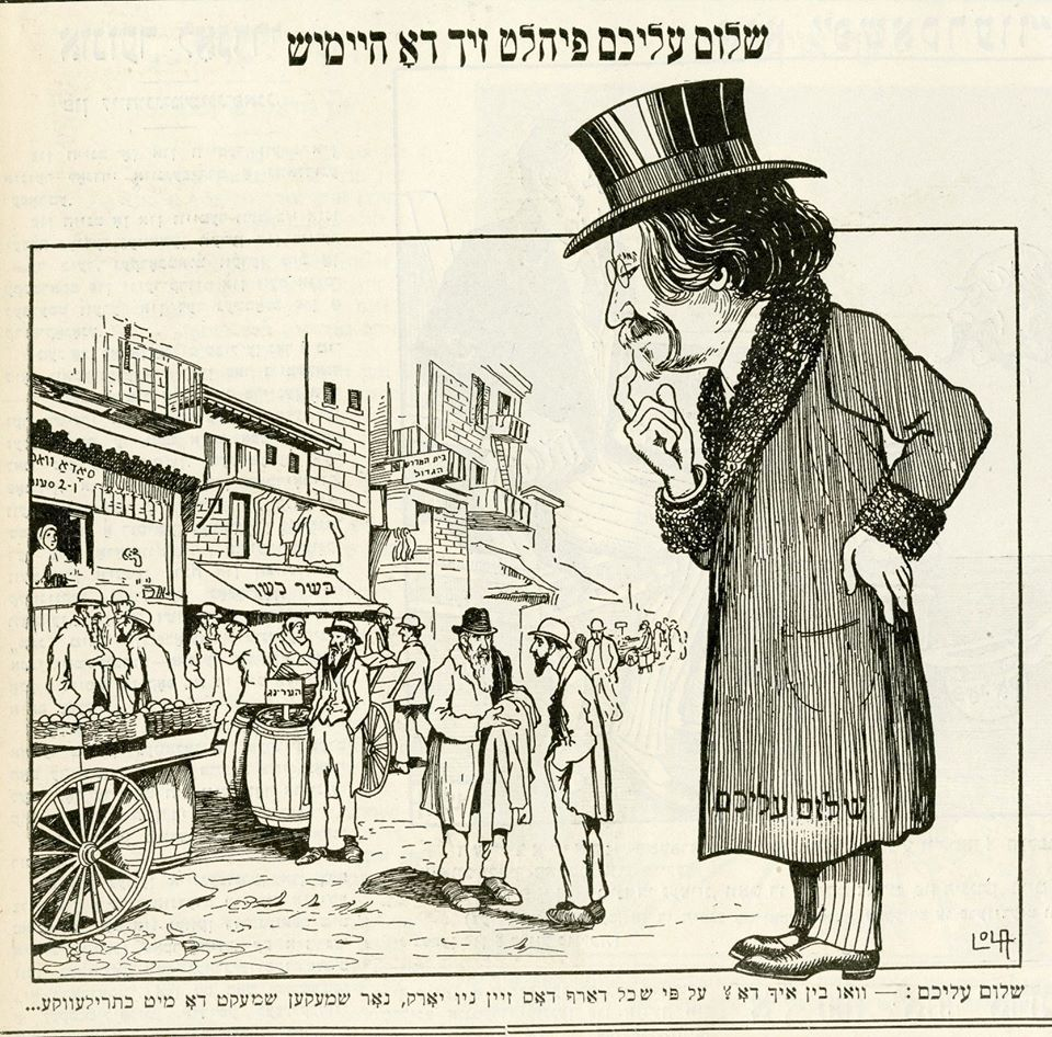 <p> A comic about Sholem Aleichem, published Dec. 18, 1914 in <em>Der groyser kundes</em> (The Big&nbsp;Stick).</p>