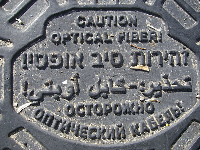 "<p>A manhole cover in four of Israel&#8217;s many languages, <a href=""https://en.wikipedia.org/wiki/Languages_of_Israel#/media/File:Optical_cable_manhole_cover_in_English,_Hebrew,_Arabic_and_Russian_in_Tel_Aviv,_Israel.jpg"">via</a> Wikimedia Commons. Learn more about Israel&#8217;s many languages&nbsp;<a href=""http://www.ethnologue.com/country/IL/languages"">here</a>.</p>"